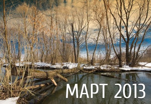 Релиз Galaxy S IV будет в марте 2013