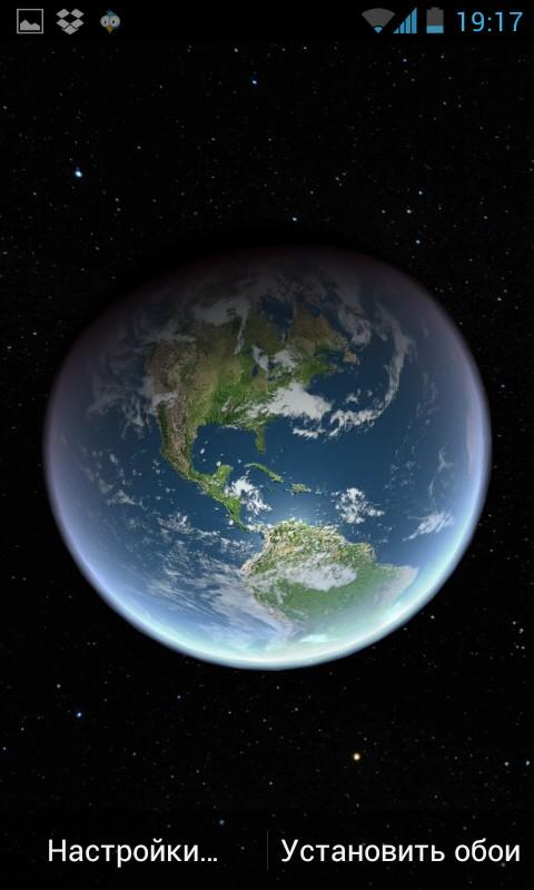 Earth HD Deluxe Edition - интерактивные обои для Android