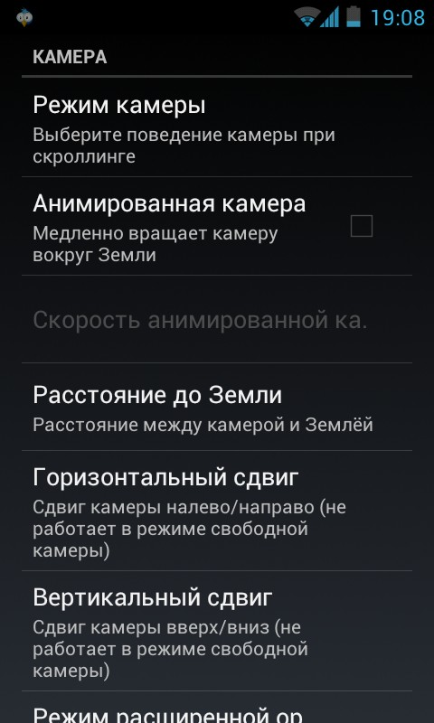 Earth HD Deluxe Edition - интерактивные обои для Android