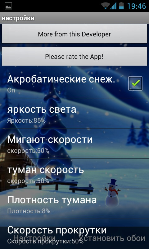 Winter Snow Cartoon LWP - живые обои для Android