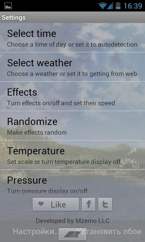 Beautiful seasons weather HD - анимированные обои для Galaxy S4