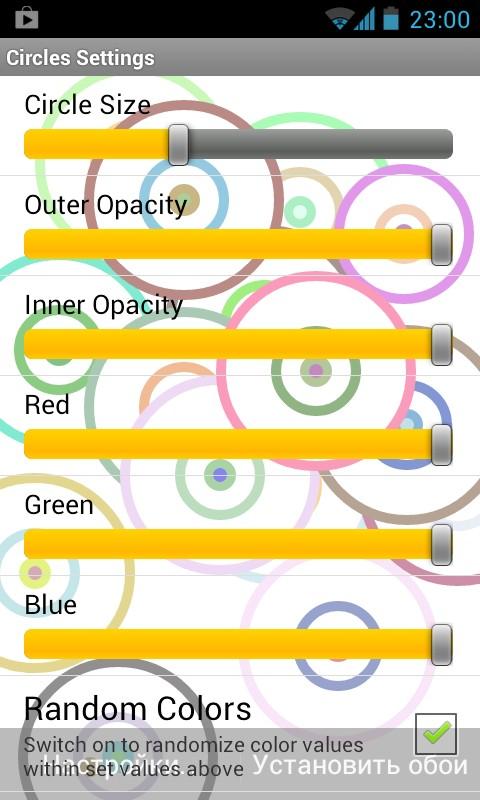 Concentric Circles Live Wallpaper - живые обои для Galaxy s4