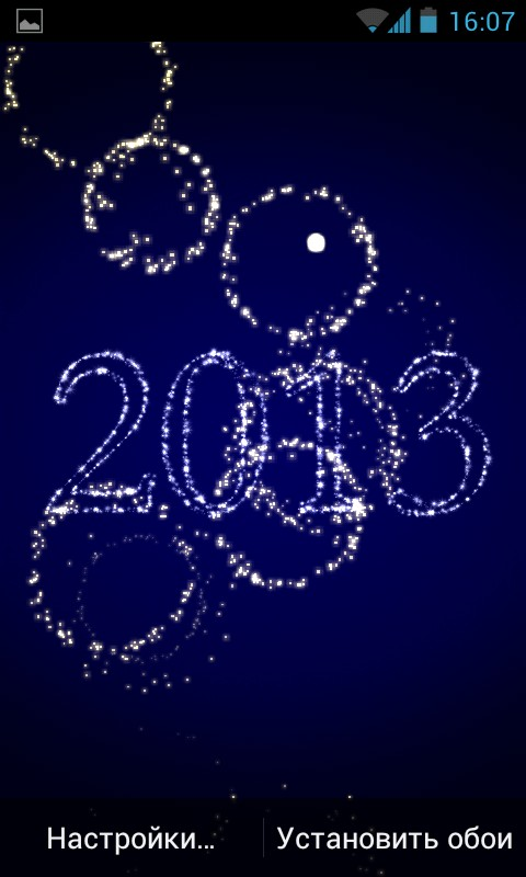 New Year Fireworks Live Wallpaper - интерактивные обои для Samsung Galaxy S4