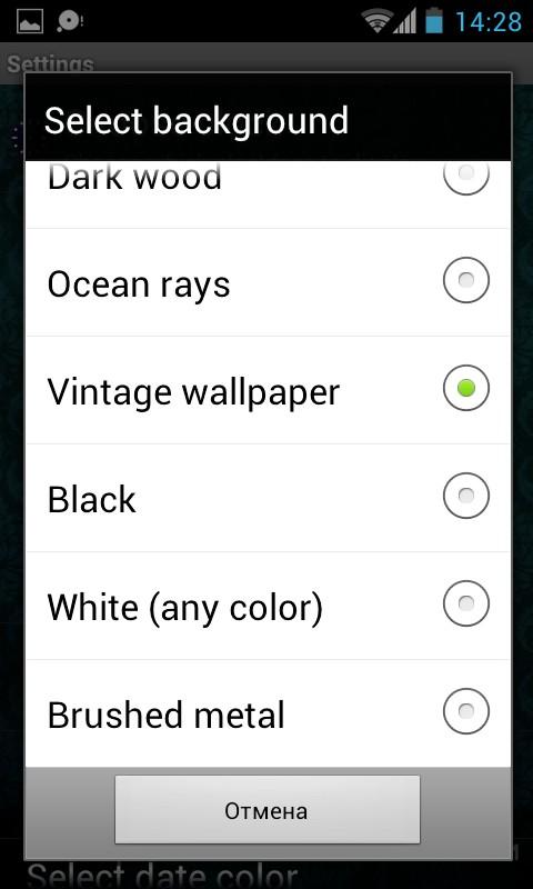 Virtual Rolex Live Wallpaper - Men´s - анимированные обои для Samsung Galaxy S4