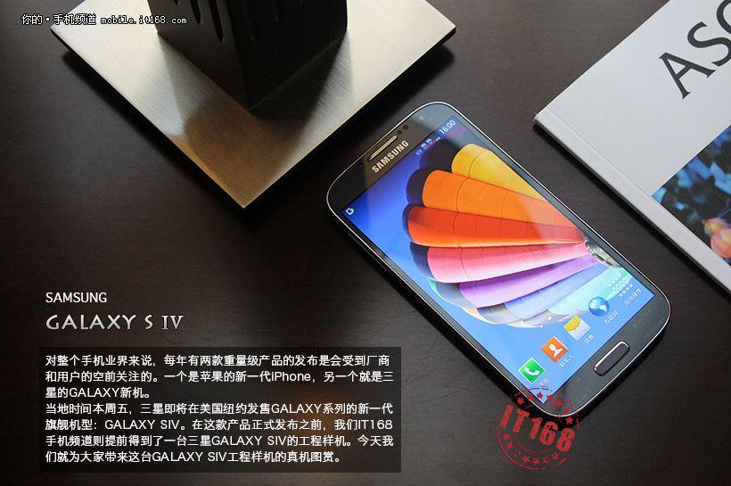 Фото Samsung Galaxy SIV Duos - внешний вид