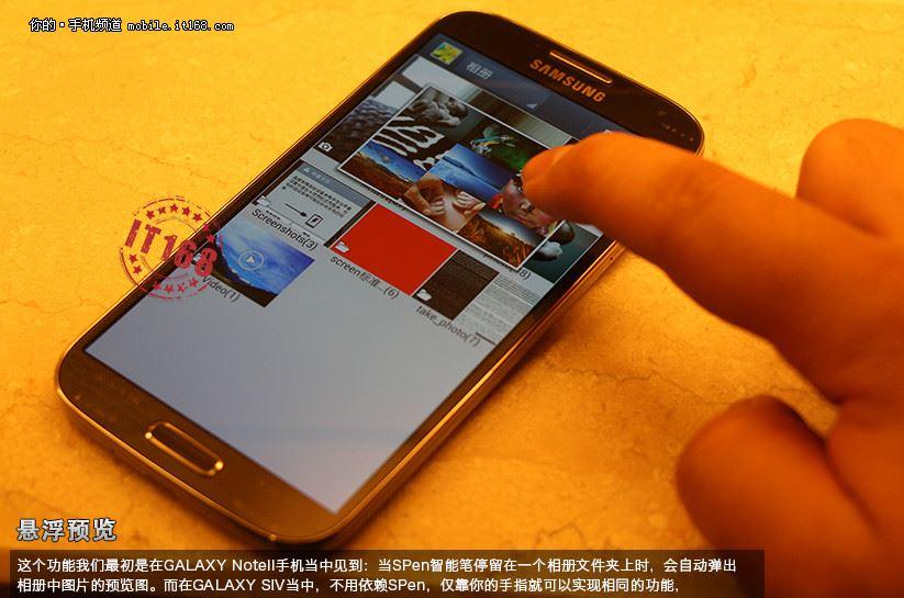 Фото Samsung Galaxy SIV