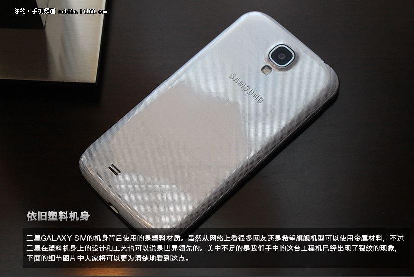 Фото Samsung Galaxy SIV Duos
