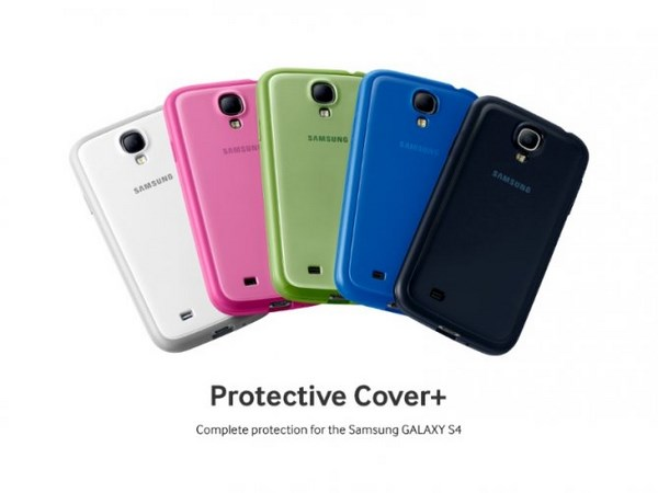 Список официальных аксессуаров для Samsung Galaxy S4