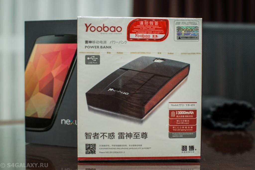 Батарея повышенной емкости - Yoobao YB-651 для Galaxy S4 SIII Note 2