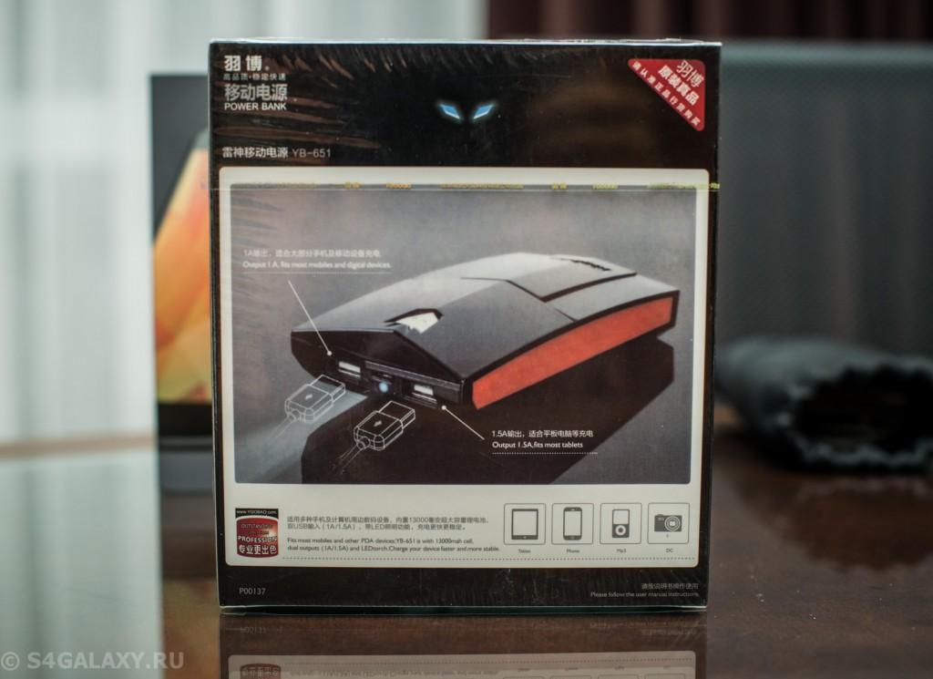 Зарядное устройство Yoobao YB-651 для Galaxy S4