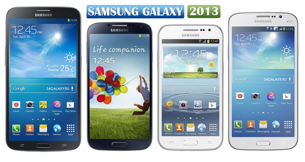Смартфоны Samsung 2013