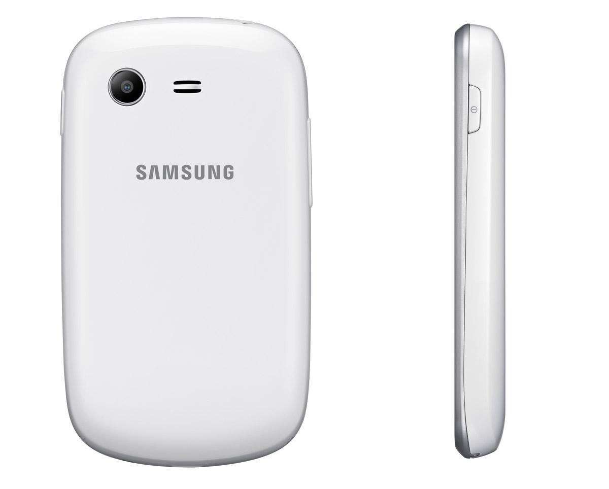 Samsung Galaxy Pocket Star белый задняя крышка и боковая панель