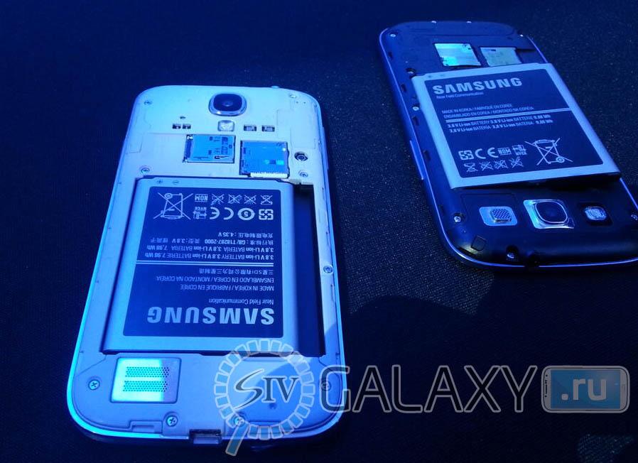 Батарея от Galaxy S3 в смартфоне Galaxy S4