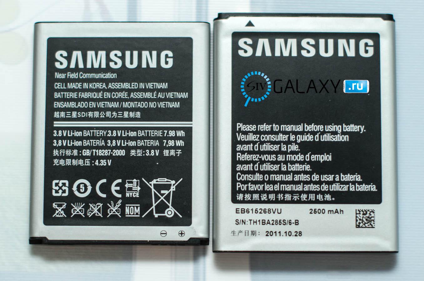 инструкция на телефон самсунг галакси с 3 настройки