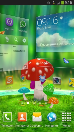 3D Mushrooms Live Wallpaper