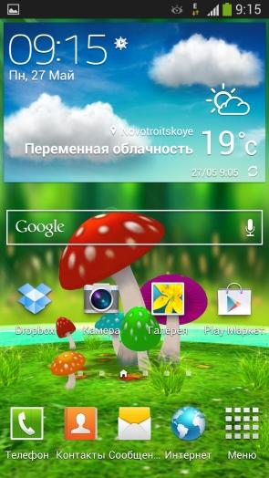Анимированные обои Mushrooms 3D для Samsung Galaxy S4