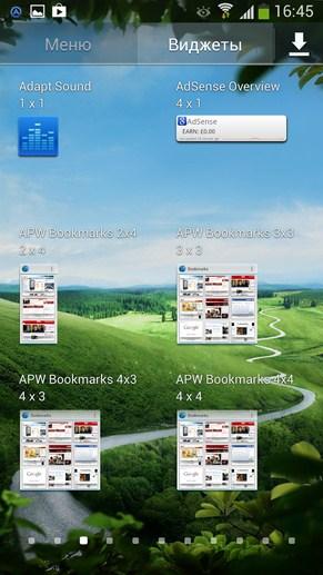 Android Pro Widgets - виджеты для Android