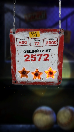 Can Knockdown 3 для Галакси С4 - победа!