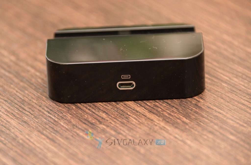 Задняя панель док-станции для Samsung Galaxy S4 S3 Note 2