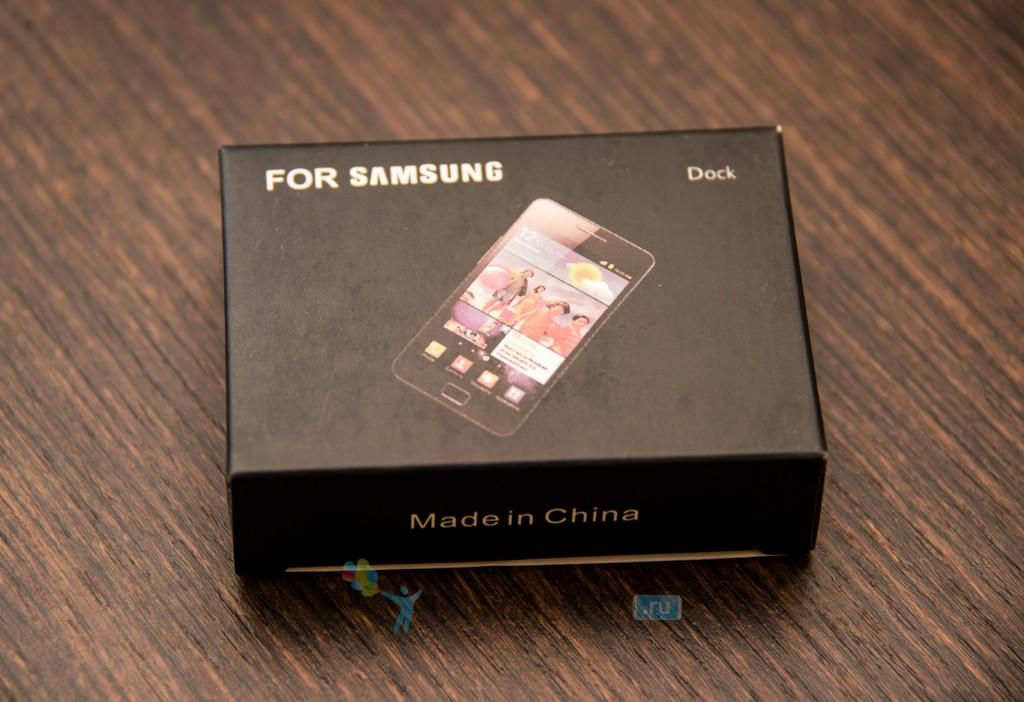 Коробка с док-станцией для Galaxy S4