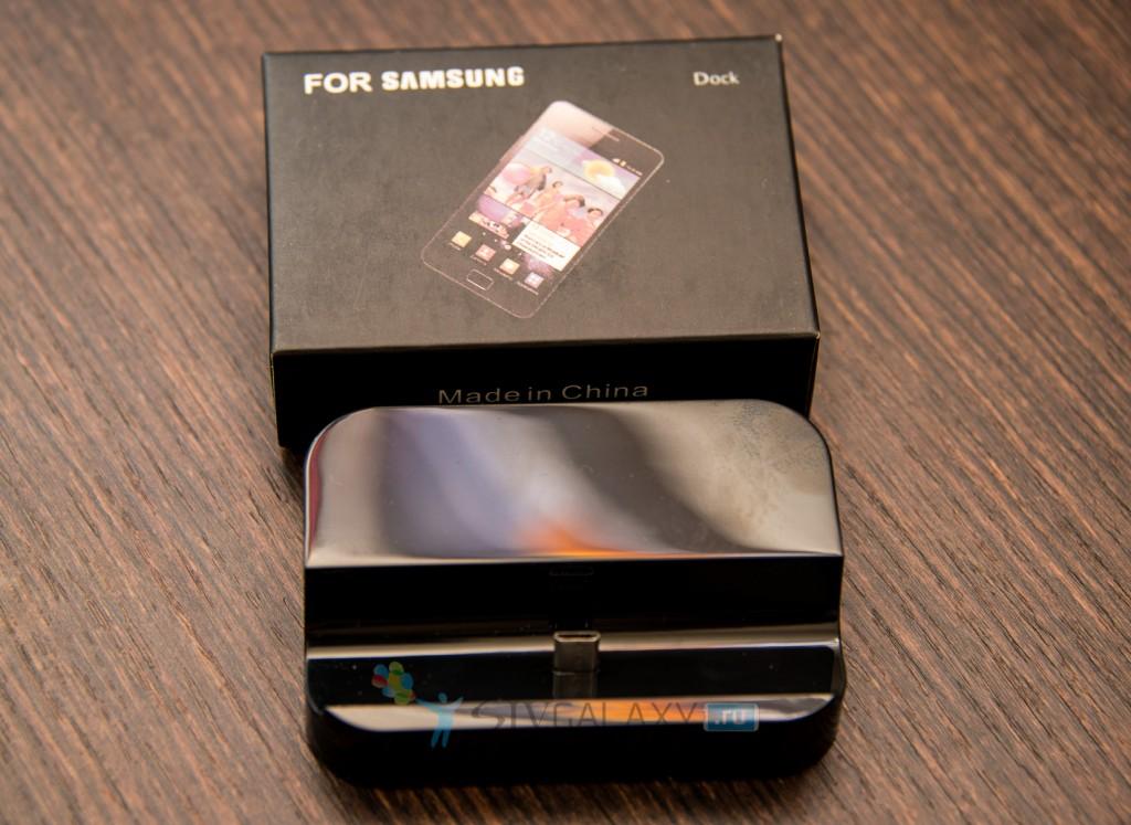 Коробка с док-станцией для Samsung Galaxy S4 - распаковка