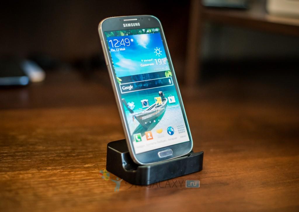 Дешевая док станция из Китая для Samsung Galaxy S4