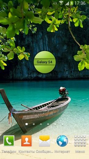 CircleLauncher - приложение на Samsung Galaxy S 4