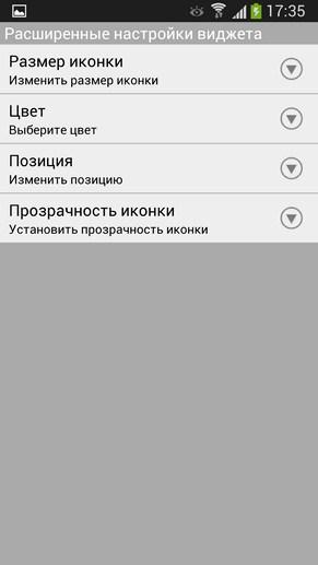 CircleLauncher - лаунчер на Samsung Galaxy S4