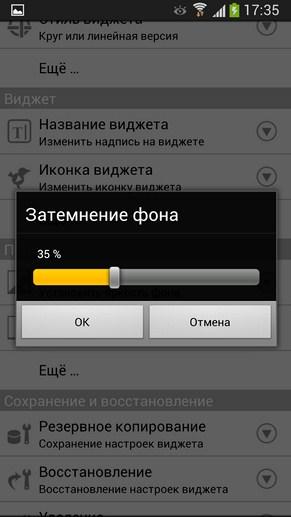 CircleLauncher - программа на Android