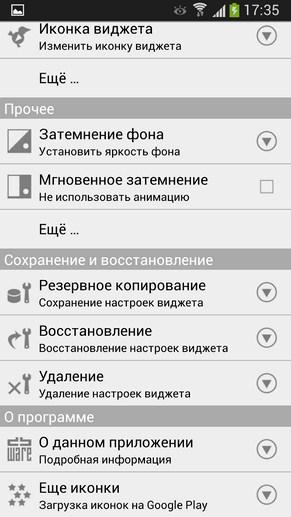 CircleLauncher - приложение для Galaxy S4