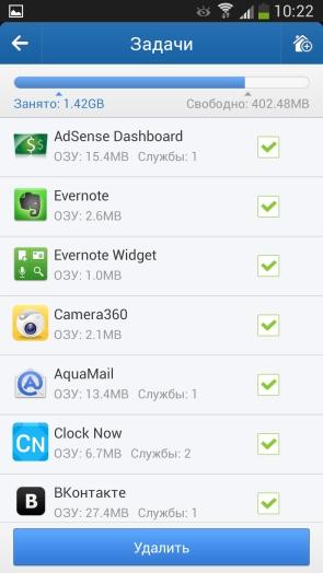 Clean Master - программа для очистки Samsung Galaxy S IV