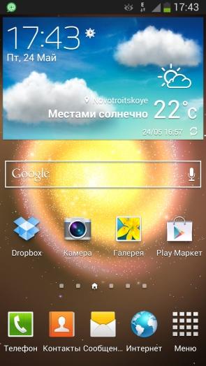 Живые обои Cosmic Glow для Samsung Galaxy S4 - желтая галактика