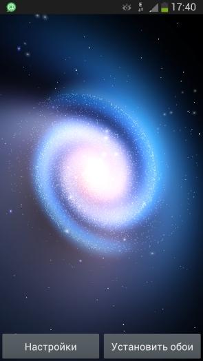 Живые обои Cosmic Glow для Samsung Galaxy S4 - синяя галактика