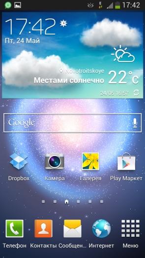 Анимированные обои Cosmic Glow для Samsung Galaxy S4