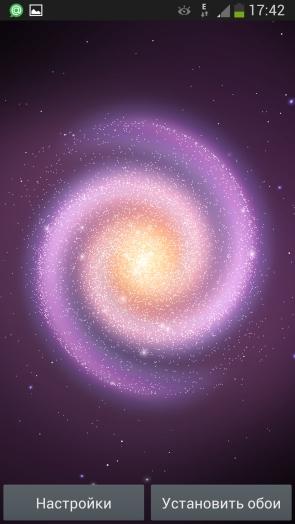 Анимированные обои Cosmic Glow для Samsung Galaxy S4 - розовая планета