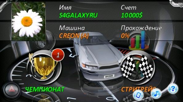 Race Illegal: High Speed 3D - тачки