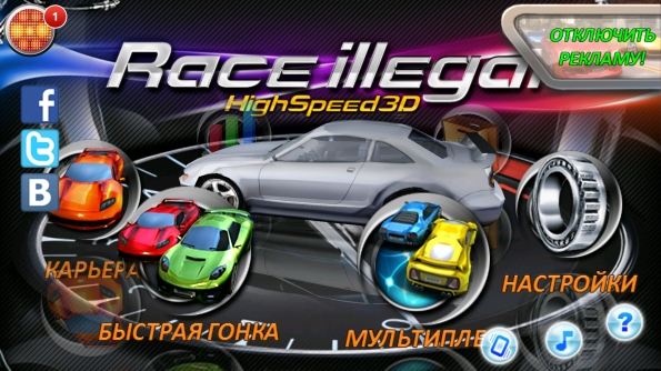 Race Illegal: High Speed 3D для Android