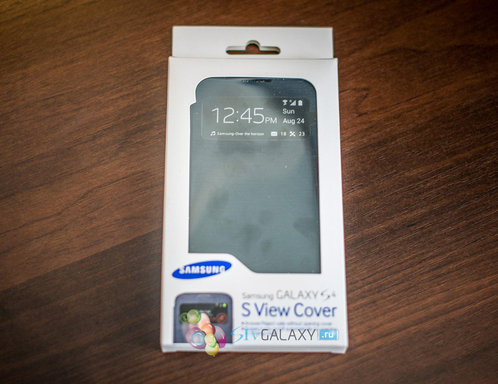 Новый чехол S View Cover в упаковке