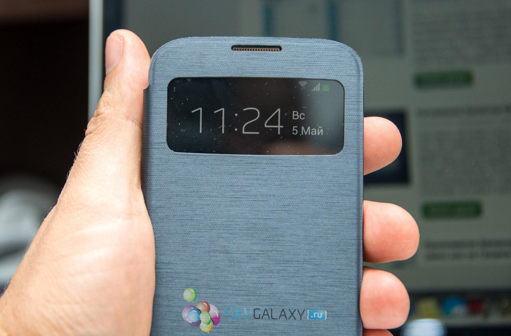 Чехол S View Cover для Samsung Galaxy S4