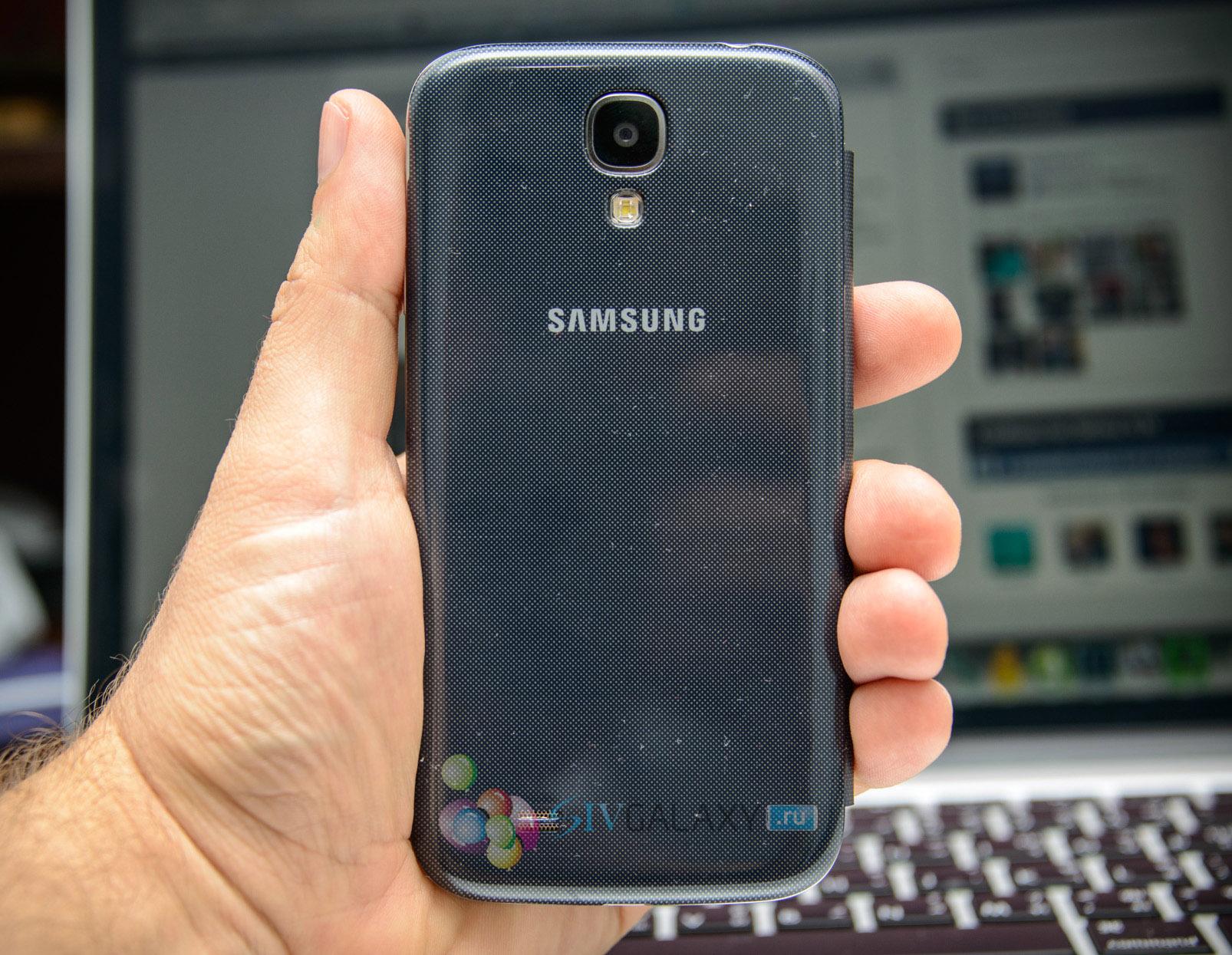 S View Cover для Samsung Galaxy S4 - задняя панель