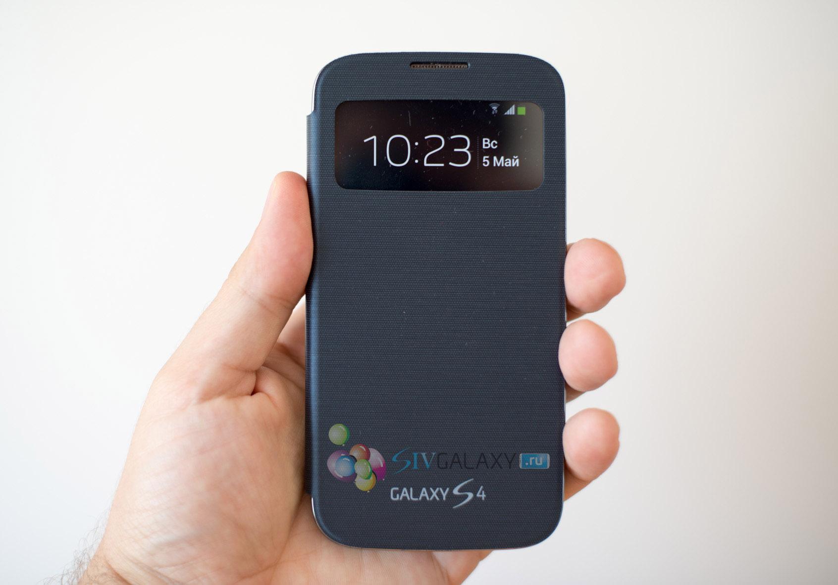 S View Cover для Samsung Galaxy S4 - лицевая панель