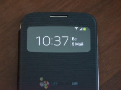 Окошко в S View Cover для Samsung Galaxy S4