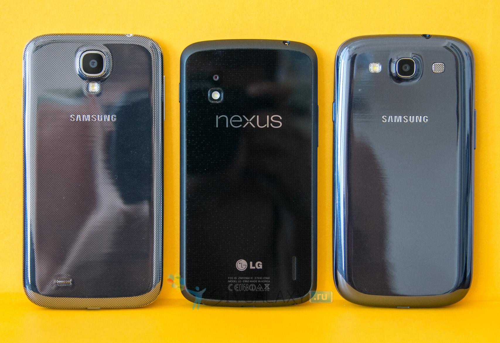 Nexus 4 и Samsung Galaxy S4, S3