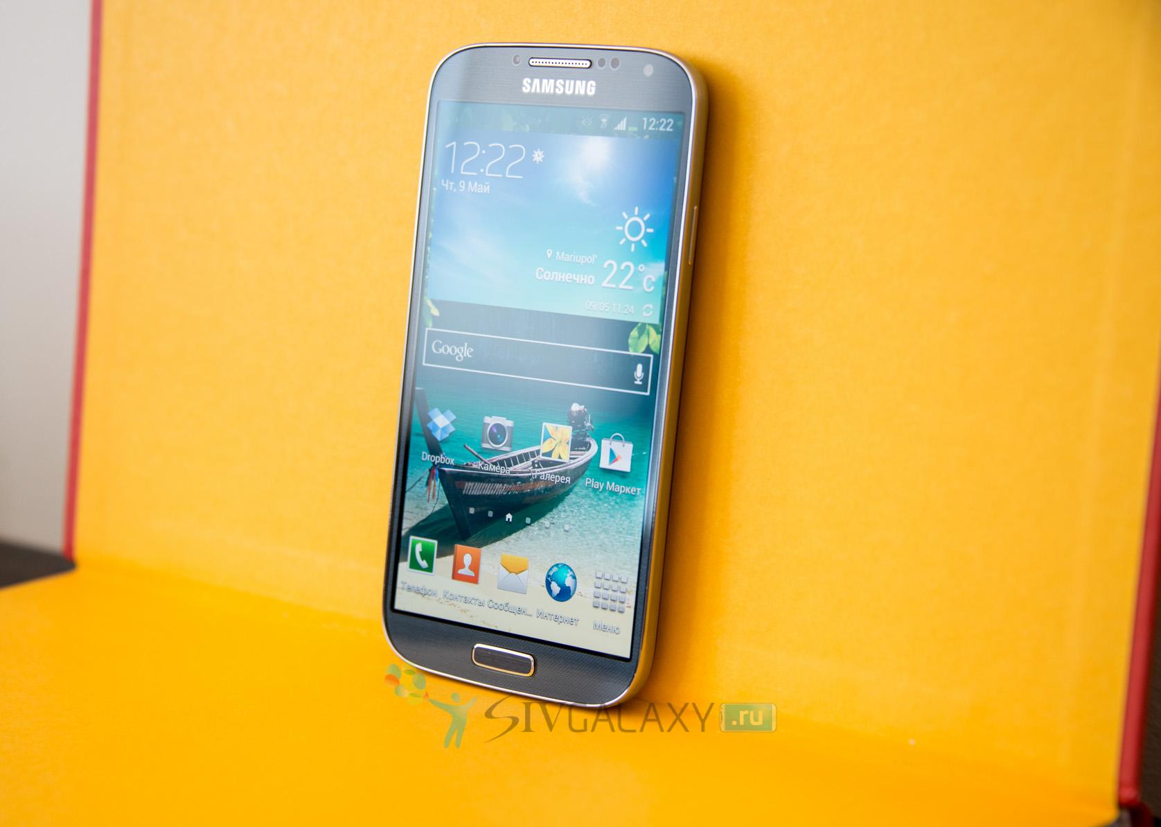 Экран в Samsung Galaxy S4