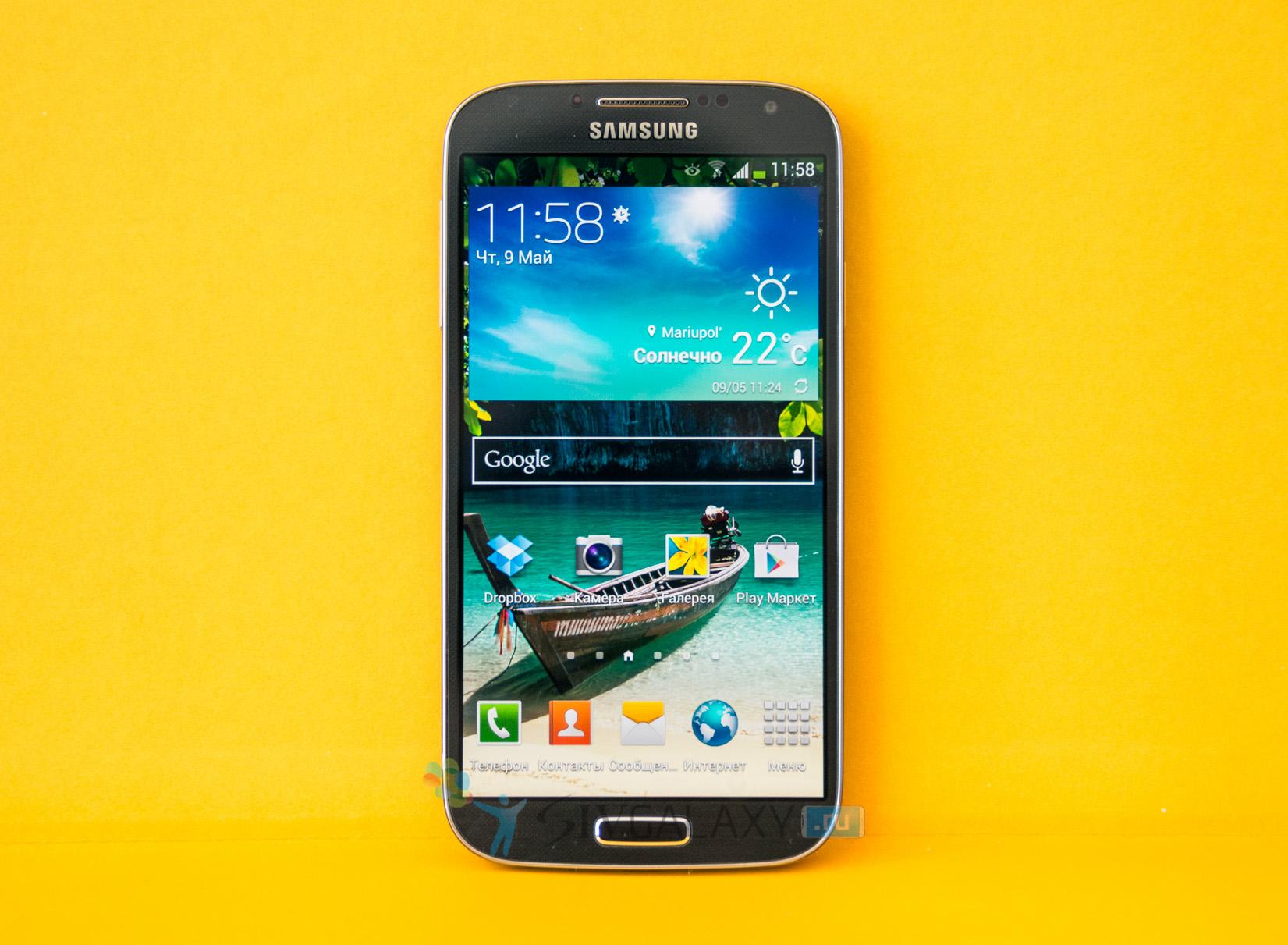 Внешний вид Samsung Galaxy S4