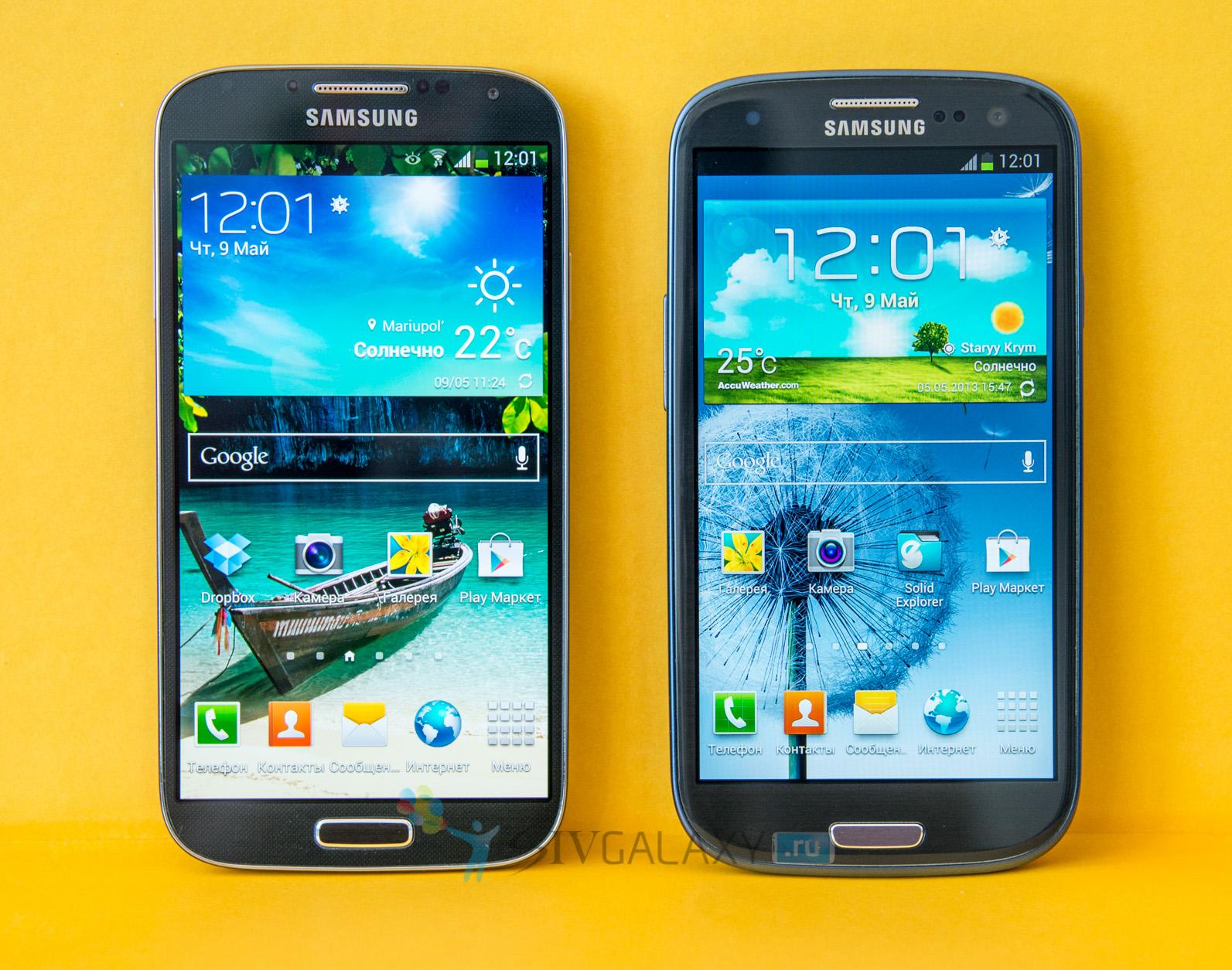 Сравнение внешнего вида Samsung Galaxy S4 и S3