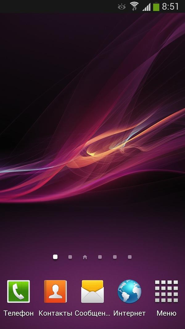 download Gauge Field Theories 2000
