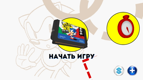 Игра Sonic The Hedgehog на Samsung Galaxy S4 - меню