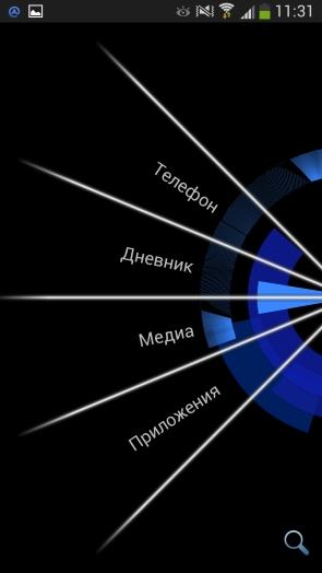 Splay Launcher на русском