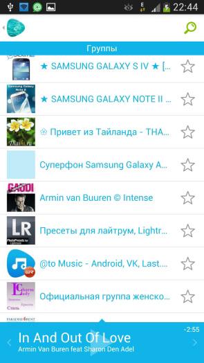 @to Music - ваши группы Вконтакте